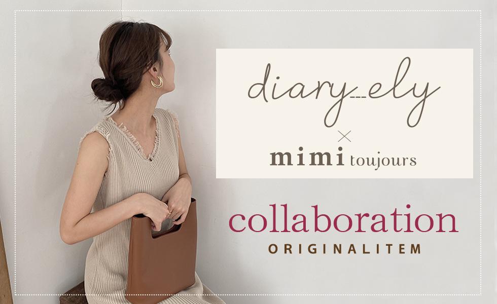 diary___ely